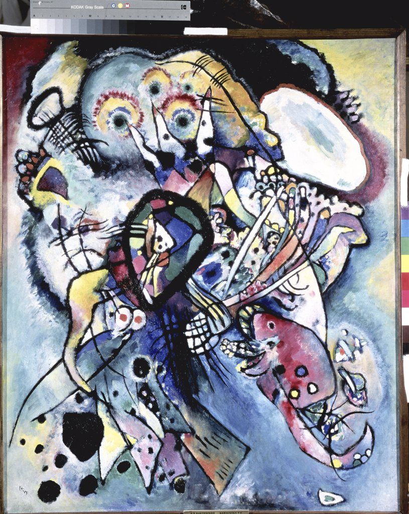 Stock Photo: 261-229 Composition No. 218 by Vasily Kandinsky, oil on canvas, 1919, 1866-1944, Russia, St. Petersburg, State Russian Museum