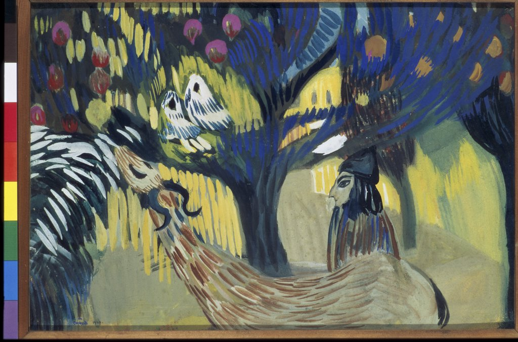 Stock Photo: 261-277 The Pomegranate Tree by Martiros Sarjan, 1907, 1880-1972, Russia, Moscow, Tretyakov Gallery