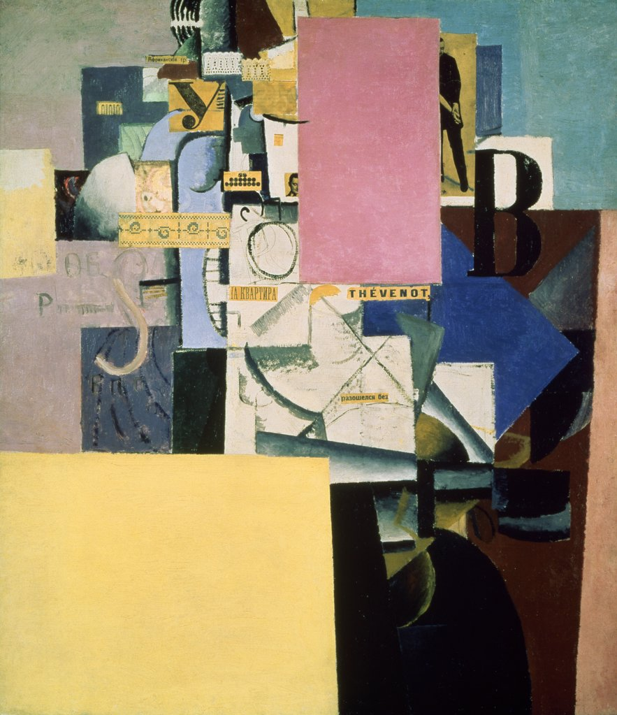 Stock Photo: 261-779 Lady by the Poster