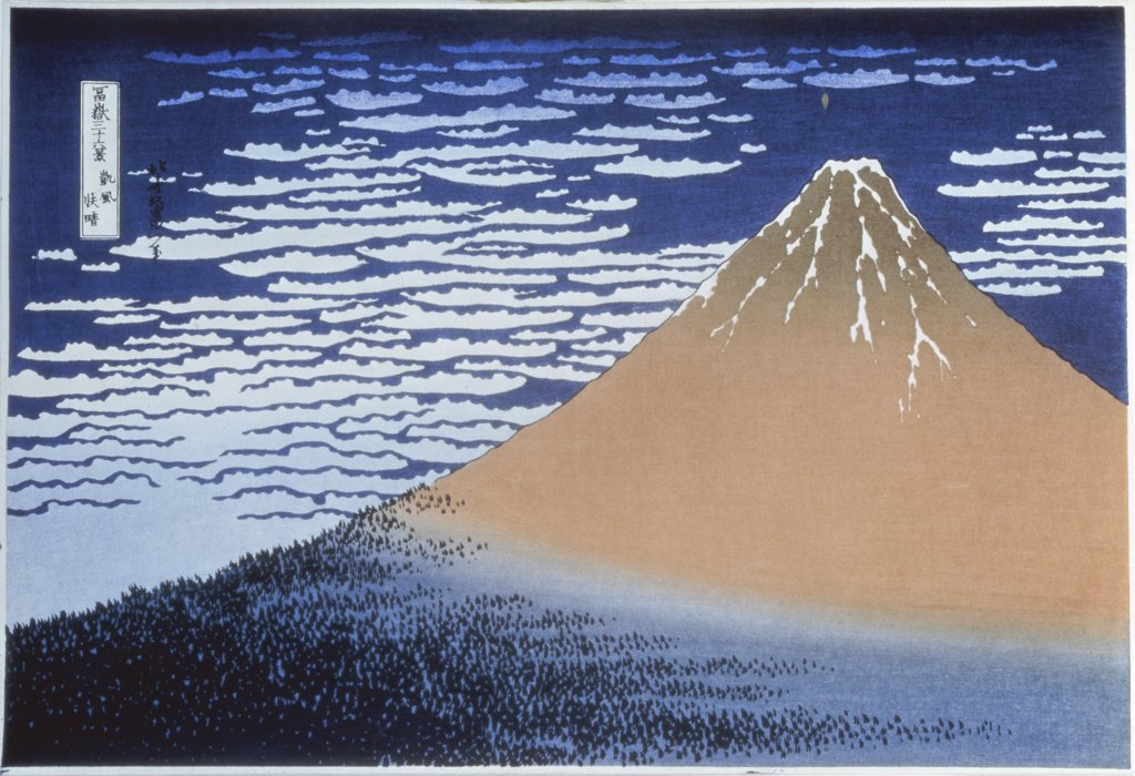 Stock Photo: 261-814 Red Fuji 1823-1831 