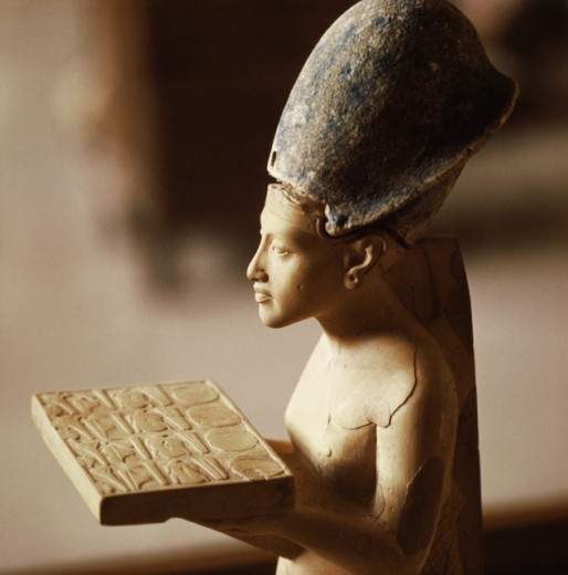 Stock Photo: 2757-552759 Tutankhamen: Tut as Small Boy