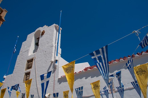 Low angle view of a building, Oia, Santorini, Cyclades Islands, Greece : Stock Photo
