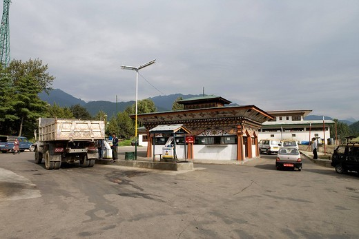 Bhutan. Thimphu. : Stock Photo