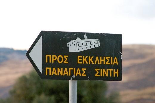 Stock Photo: 3153-599267 europe, cyprus, kelokedara village, sign for panagia tou sinti monastery