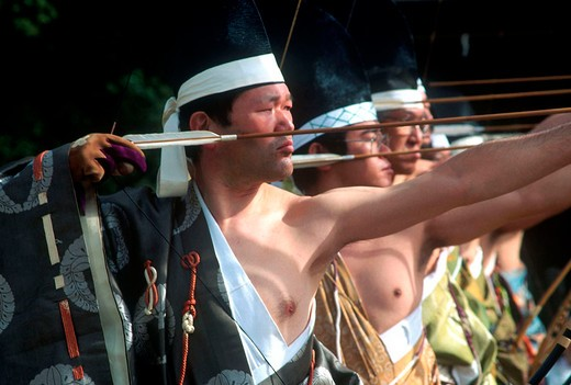 asia, japan, kyudo : Stock Photo