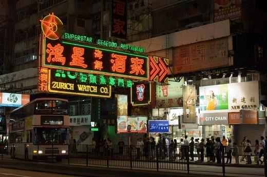 Stock Photo: 3153-641014 Nathan road, Tsim Sha Tsui district, Kowloon, Hong Kong, China.