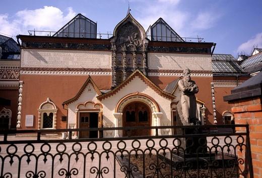 Stock Photo: 3153-660464 art gallery tretiakov, mosca, russia