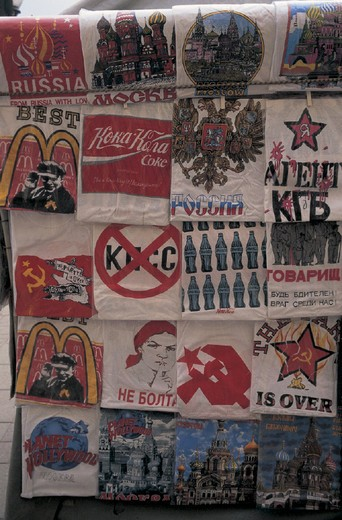 Stock Photo: 3153-693906 russia, moscow, stall, t-shirts