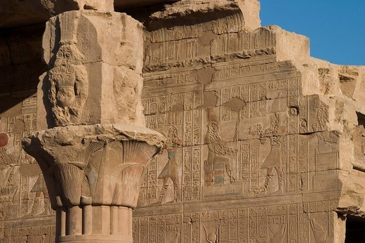 Stock Photo: 3153-708591 africa, egypt, temple of edfu
