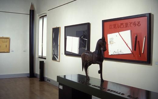 mantegna house/exhibition, mantua, italy : Stock Photo