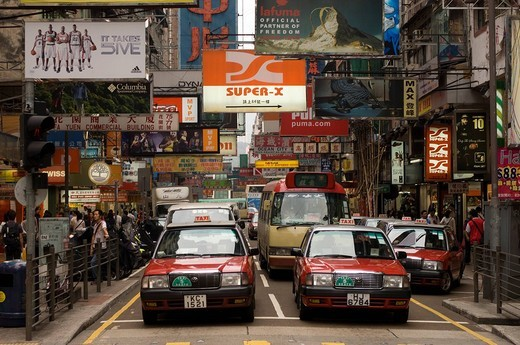 Fa Yuen street, Mong Kok district, Kowloon, Hong Kong, China. : Stock Photo
