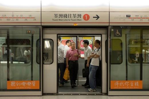 Tsim Sha Tsui MTR subway station, Kowloon, Hong Kong, China. : Stock Photo