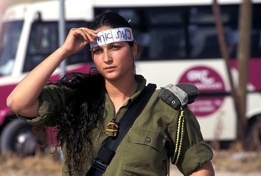israel, israeli defense force battalion, idf, recruit : Stock Photo