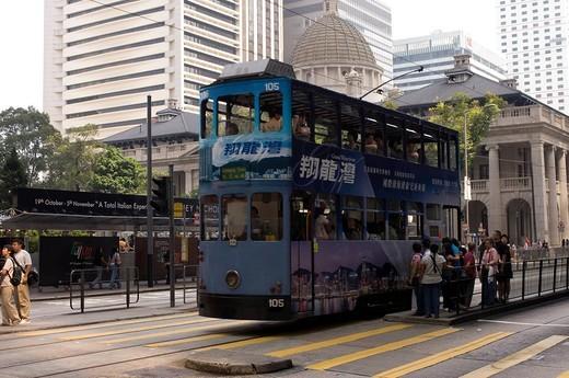 Central district, Hong Kong, China. : Stock Photo