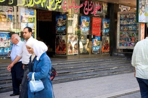 damasco, siria, medio oriente, asia : Stock Photo