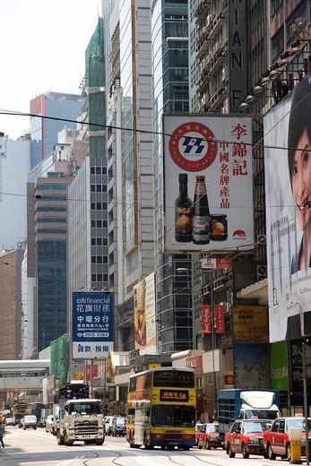 Asia. China. Hong Kong : Stock Photo