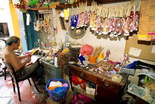 lang tong, shop of chinese marionettes, malacca, malaysia, asia : Stock Photo