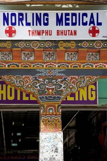 Stock Photo: 3153-785699 Bhutan.
