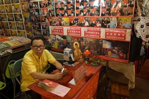Stock Photo: 3153-797171 Temple Street Night Market, Yau Ma Tei district, Kowloon, Hong Kong, China.