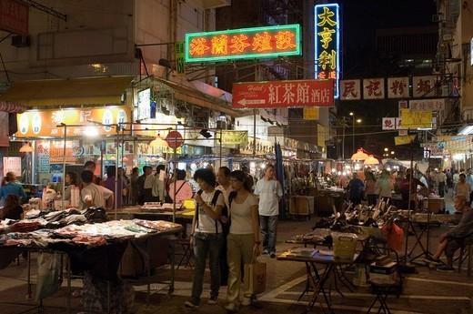 Stock Photo: 3153-803050 Temple Street Night Market, Yau Ma Tei district, Kowloon, Hong Kong, China.