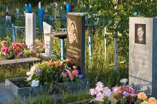 cemetery, artyomovsky, russia : Stock Photo