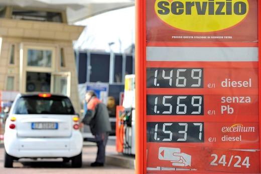 stazione di servizio. petrol station : Stock Photo