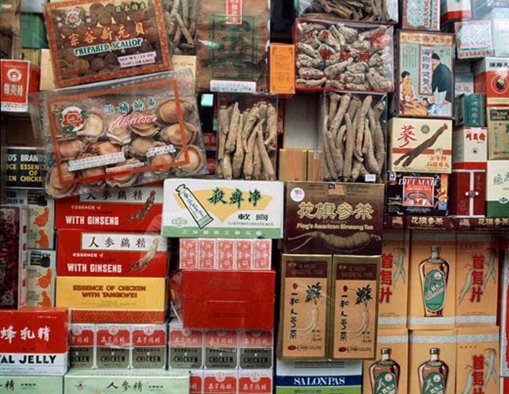 Chinese Medicinal Herbs : Stock Photo