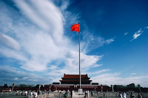 Flag fluttering at Tiananmen Square, Hall Of Supreme Harmony, Forbidden City, Beijing, China : Stock Photo