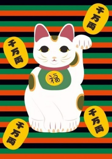 Stock Photo: 4029R-12746 Manekineko and Old Japanese Coins, Painting, Illustration, Illustrative Technique