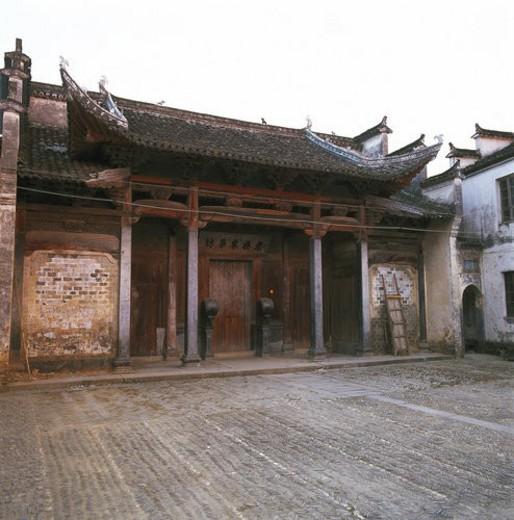 Memorial Temple of Ye Family, Nanping Village, Yi County, Anhwei : Stock Photo