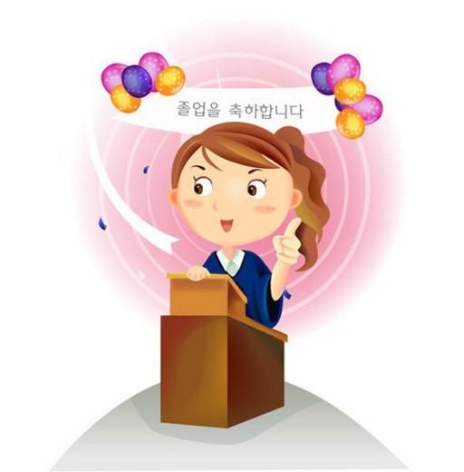 Stock Photo: 4029R-149480 customs, entrance, ceremony, teenager, student, school