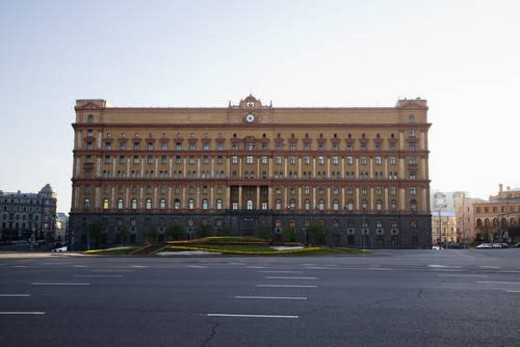 Former KGB Building : Stock Photo