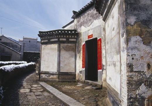 Residence of Guanlu Village, Yi County, Anhwei : Stock Photo