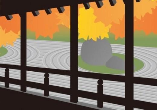Japanese Rock Garden, Painting, Illustration, Illustrative Technique : Stock Photo