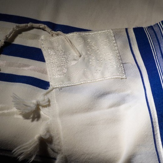 Judaica symbol - Prayer Shawl - Tallit : Stock Photo