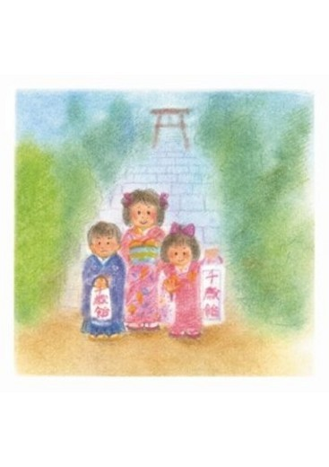 Children posing for picture at Shichigosan ceremony, Illustration : Stock Photo