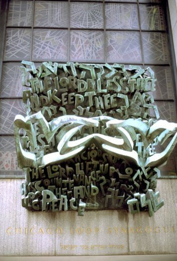 Religious art sculpture on the Chicago Loop Synagogue. Chicago Illinois USA : Stock Photo