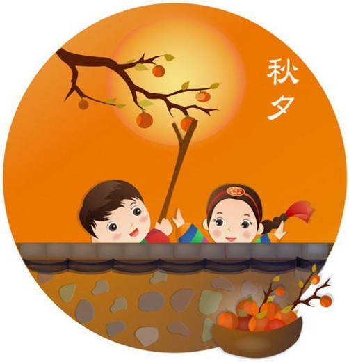 Stock Photo: 4029R-204940 rod, autumn, persimmon, traditional korean dress, happiness, season