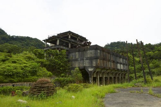 Building Exterior, Mining Museum in Shih Fen, Taiwan : Stock Photo