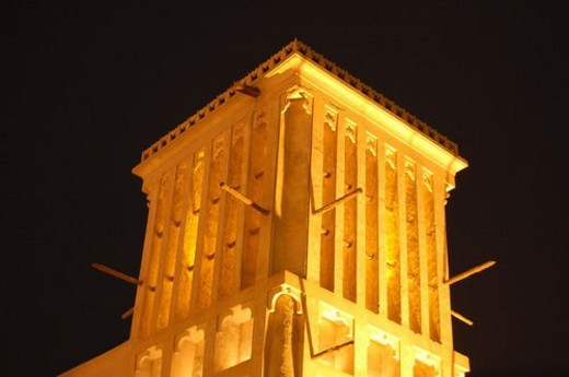 dubai, architecture : Stock Photo