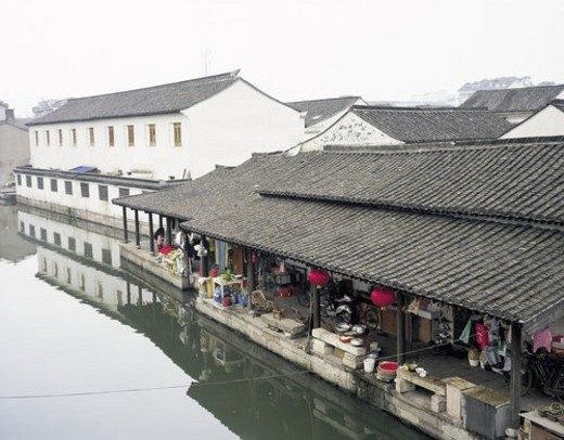 Ancient Cultural Street, Shaoxing, Zhejiang : Stock Photo