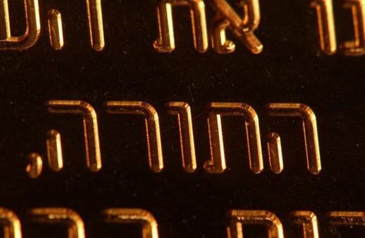 Stock Photo: 4029R-260357 Judaica - jewish symbols