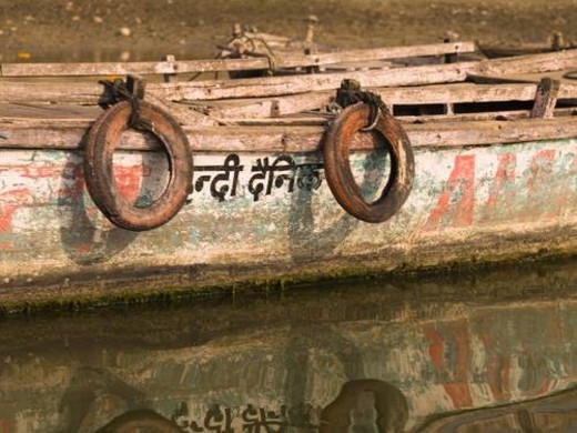 Stock Photo: 4029R-350290 Boat in the water, Varanasi, India
