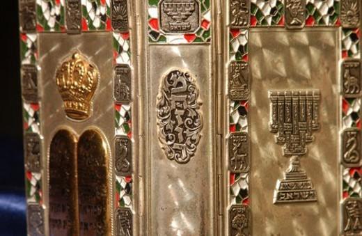 Stock Photo: 4029R-364784 Jewish Prayerbook - Sidur