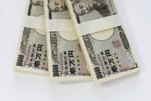 Japanese Yen : Stock Photo