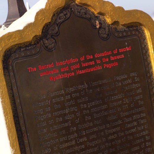 Plaque with inscription at Gold Rock Shrine : Stock Photo