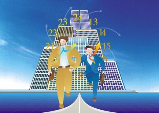 Businessmen Running : Stock Photo