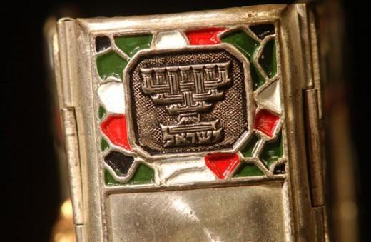 Jewish Prayerbook - Sidur : Stock Photo