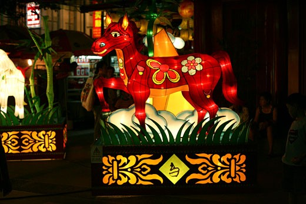 Stock Photo: 4030-2764 Decorations, Chinese New Year, Singapore