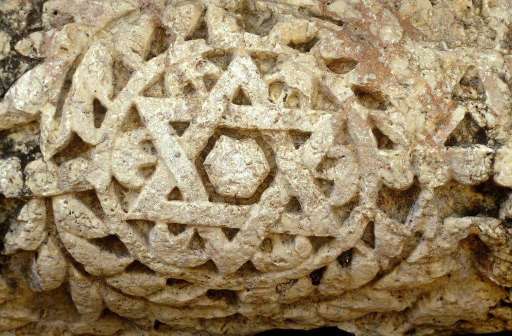 Magen David on Ancient Stonework, Israel : Stock Photo